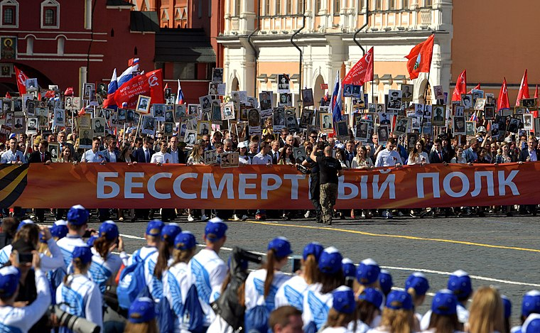 Immortal Regiment in Moscow (2018-05-09) 08.jpg