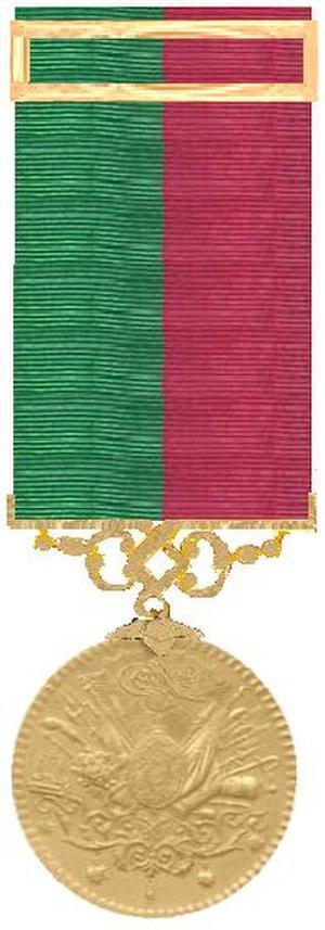 Imtiyaz Medal - Image: Imtiyaz in goud voorzijde