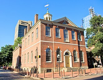 Old City Hall served as Philadelphia's town hall from 1800 to 1854. Independence Hall 4.jpg