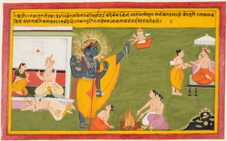 A page from a Ramayana: Vamana avatar of Vishnu (Trivikrama)