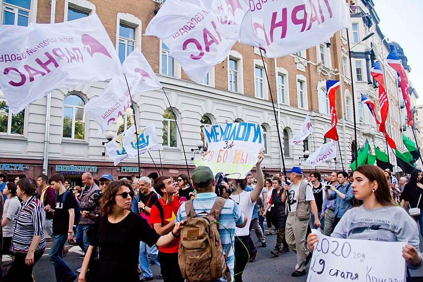 Internet freedom rally in Moscow (2017-07-23) by Dmitry Rozhkov 67.jpg