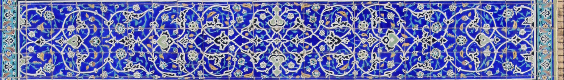 Tiles of Sheikh Lotf Allah Mosque