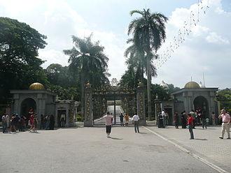Istana Negara, Jalan Istana - Image: Istana Negara KL 12 2007 007