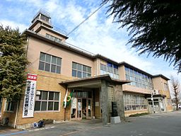 Itakura town office.JPG