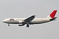 JAL A300-600R(JA016D) (4611312581).jpg