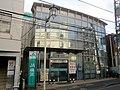 JA Yokohama Wadamachi Ekimae Branch.jpg
