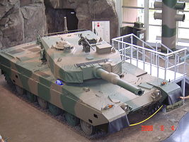 JGSDF MBT Type 90 at JGSDF PI center 1.jpg