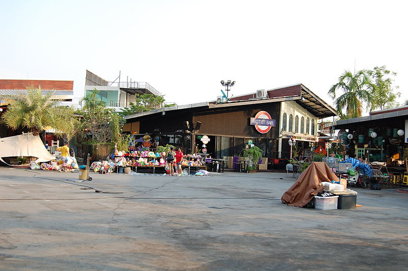File:JJ Green Market.JPG