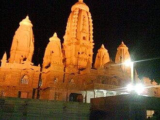 JK Temple - JK Temple at night