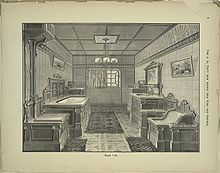 JLMott bathroom interior.jpg
