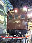 JNR ED 4010 at railway museum.jpg