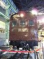 JNR ED 4010 at railway museum.jpg