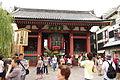 JP-tokio-sensoji-kaminarimon-gate.jpg