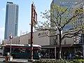 JR三ノ宮駅 - panoramio.jpg
