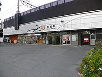 JR Central of Odaka Station 01.JPG