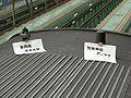 JR East E231-1000 Antenna.jpg