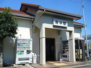 Kō Station (Tokushima) Railway station in Tokushima, Japan