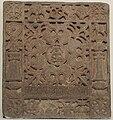 Jain Votive Plaque made in spotted red sandstone, Kushana artefacts, National Museum, New Delhi 03.jpg