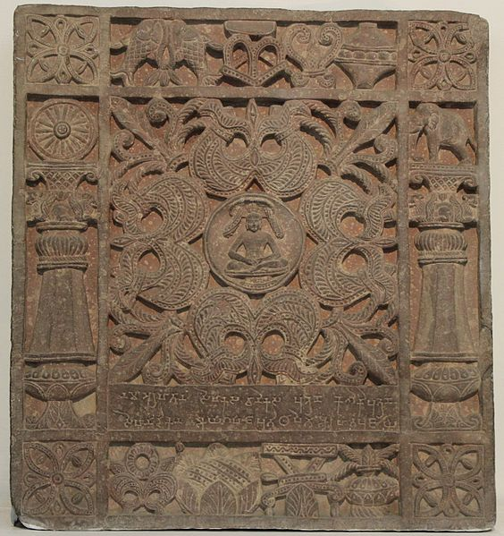 File:Jain Votive Plaque made in spotted red sandstone, Kushana artefacts, National Museum, New Delhi 03.jpg