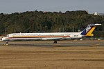 JapanAirSystem MD-81 fukuoka 20050213154300.jpg