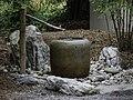 Japanese Garden Stone Cistern Fountain Nbg (229199353).jpeg