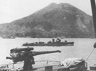 W-19-class minesweeper - No. 20