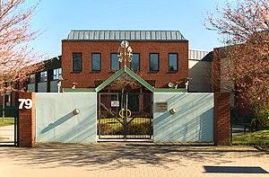 Halstenbek - Japanische Schule in Hamburg