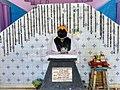 Jayadev Peeth, Kenduli. Odisha.jpg