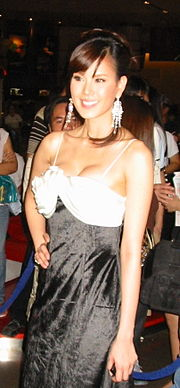 Jeab Pichitta at Star Entertainment Awards 2007.jpg