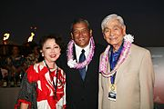 Jean Ariyoshi, Billy Kenoi and George Ariyoshi