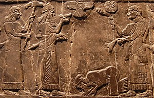 Ten Lost Tribes - A depiction of either King Jehu, or Jehu's ambassador, kneeling at the feet of Shalmaneser III on the Black Obelisk.