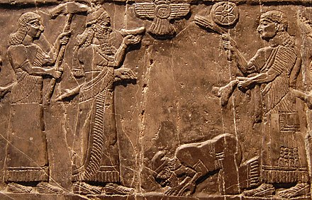 Jehu, king of Israel, bows before Shalmaneser III of Assyria, 825 BC. Jehu-Obelisk-cropped.jpg
