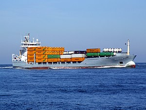 Jessica B IMO 9226384 approaching Port of Rotterdam 10-Sep-2006.jpg