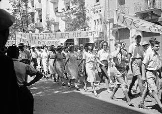 Mandatory Palestine - Jewish demonstration against White Paper in Jerusalem in 1939