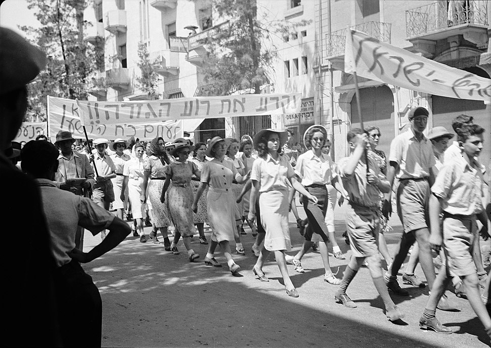 Jewish protest demonstrations against Palestine White Paper, May 18, 1939. King George Ave, Jerusalem