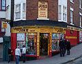 Joke shop, Scarborough - geograph.org.uk - 593045.jpg