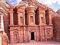 Jordan 2011-02-07 (5573566006).jpg