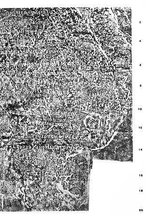 Rudradaman I - A portion of the Junagadh rock inscription of Rudradaman.