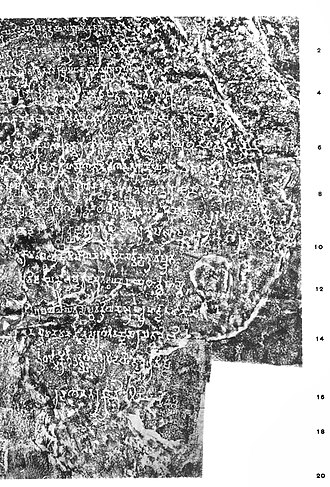 Junagadh rock inscription of Rudradaman - Image: Junagadh inscription of Rudradaman (portion)