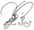 Jung Il-hoon's Signature.png
