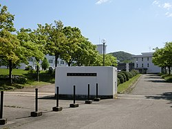 Junior College of Aizu.JPG