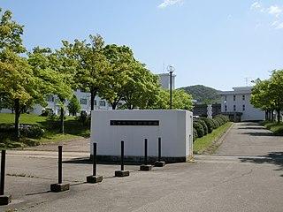 Junior College of Aizu