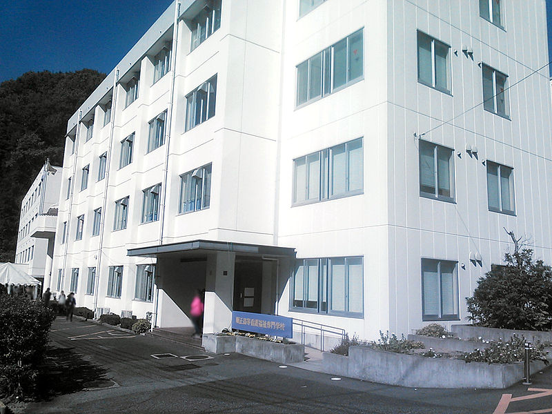 File:Junsei school of nursing and welfare.JPG