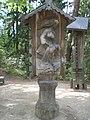 Juodkrantė Monto de Sorĉistinoj Raganų Kalnas 11 Neringa.jpg