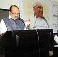 K.V. Thomas addressing at the presentation of the Best Administrator of the Year Award instituted by K. Karunakaran Foundation.jpg