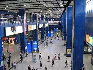 Tai Wai Station - Tai Wai Station Concourse