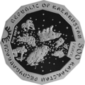 KZ-2018-500tenge-Year of Dog-Ag-a.png