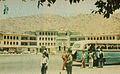 Kabul, 1978 (center).jpg