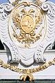 Kaiserwappen - Wiener Hofburg-Reichskanzleitrakt.jpg