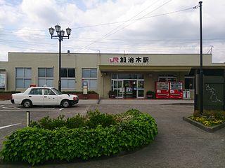 Kajiki Station railway station in Aira, Kagoshima prefecture, Japan